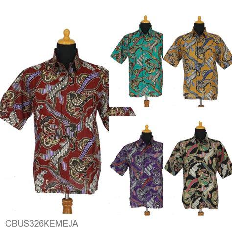 Kaos Motif Pulau baju batik sarimbit dress motif pulau ceplok batik
