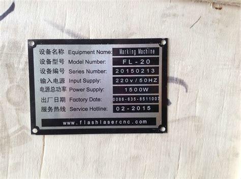 walmart tag machine laser printing machine for cattle ear tags buy plastic printing machine name tag