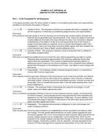 Sample Staff Performance Evaluation Report Similiar Sample Employee Performance Evaluation Letter