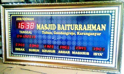 Jadwal Sholat Abadi Murah Berkualitas 145x65cm kecamatan karanganyar archives pusat jam digital masjid murah bergaransi