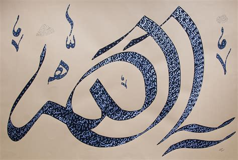 Poster Kayu Ayat Kursi Hitam ya allah with 99 names of god painting by faraz khan