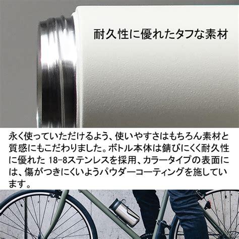 Kinto Travel Tumbler 350ml White 20932 楽天市場 キントー トラベルタンブラー ブラック 20936 350ml ステンレスボトル travel