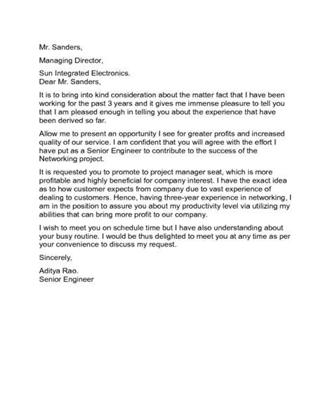 request letter for promotion pdf promotion request letter sle edit fill sign