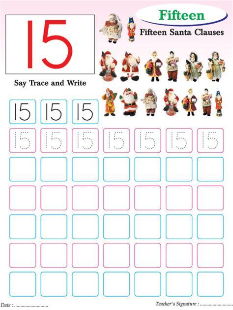 Numbers Writing Practice Worksheet 17 Free - numbers writing practice worksheet 15 free