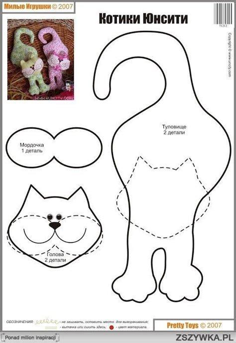 free sewing pattern cat doorstop uszyj to rękodzieło diy handmade darmowe szablony i