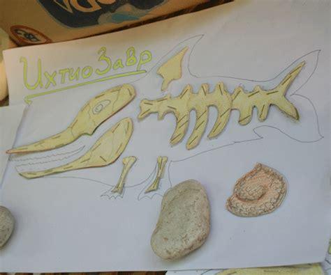 Раскопки динозавров своими руками