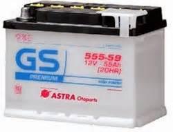 Accu Basah Gs Untuk Mobil daftar harga aki accu mobil merk gs astra semua jenis