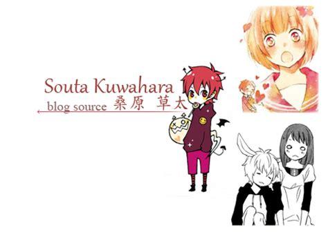 Crimson Prince 10 By Souta Kuwahara de kuwaharasouta kuwahara souta source skyrock