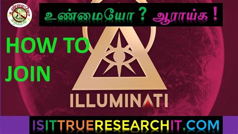 join illuminati how to join illuminati in tamil illuminati in tamil
