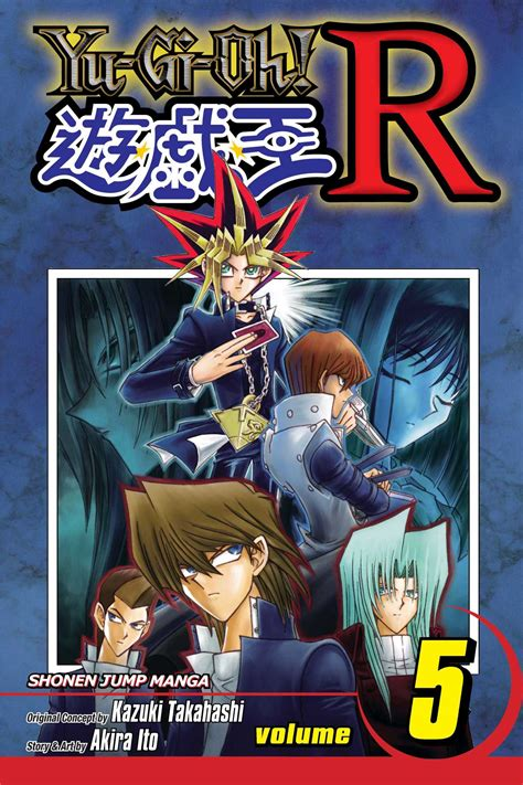 Komikmanga Yugioh Vol 1 2 6 yu gi oh r vol 5 book by ito official publisher page simon schuster