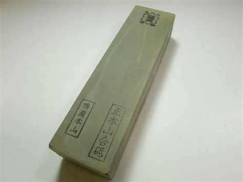 best whetstone for kitchen knives japanese natural whetstone quot ohhira tomae quot 1008g lv3 5 best