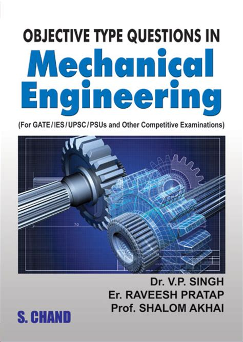 objective type questions in mechanical by v p singh