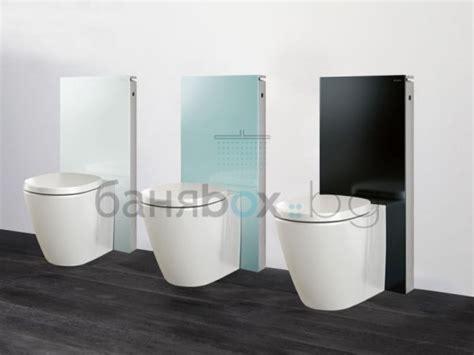 Floor Standing Bath Shower Mixer geberit monolith wc element black
