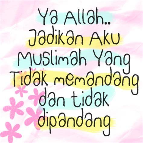 ᵀᴴᴱlᘮ lᘮ wᗩlmᗩᖇjᗩᘯ muslimah cantik itu yang tidak memandang dan tidak dipandang