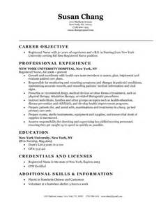 Free Nursing Resume Template by Resume Template Registered