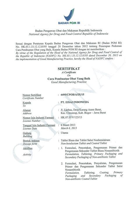cpob certificate