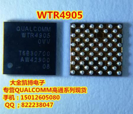 Ic Rf Redmi 3 Wtr4905 samsung note 3 a5 ic rf baseband wtr4905 klinik hp