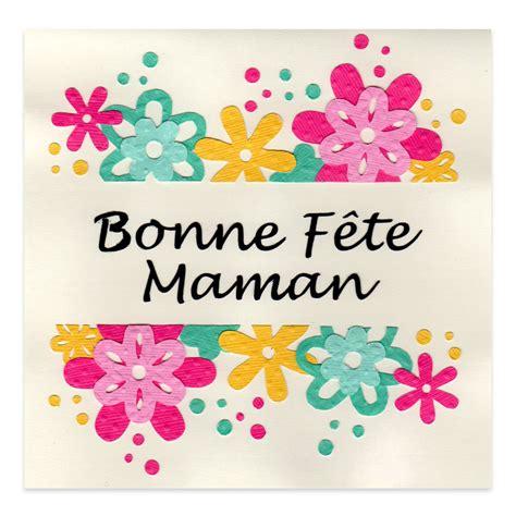 Carte F 234 Te Des M 232 Res Bonne F 234 Te Maman Fleurs Alice Gerfault S Coloriage Joyeux Anniversaire TataL