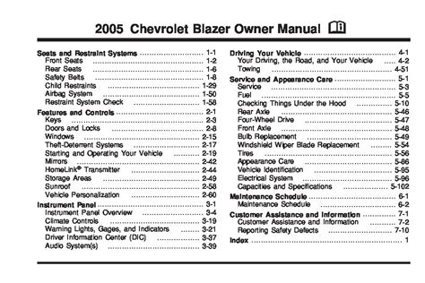 2005 chevrolet blazer owners manual just give me the damn manual
