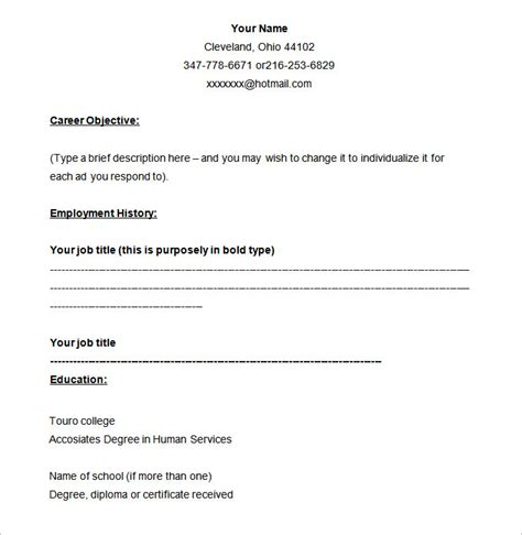 Free Blank Resume Templates free printable blank resume resume ideas