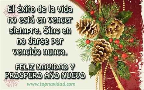 imagenes y frases de navidad para compartir en facebook frases cortas de navidad para compartir en facebook