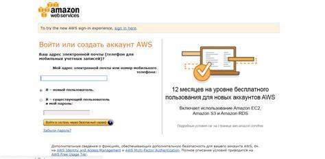 amazon vps vps сервер бесплатно от amazon роман зиф форекс сайт
