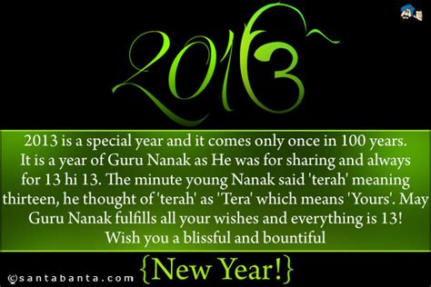 special new year sms 28 images special new year sms 28