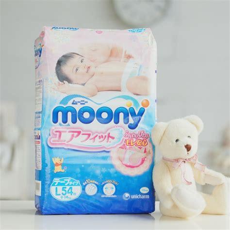 Merries Diapers L 32 japanese diapers merries 9 14 kg