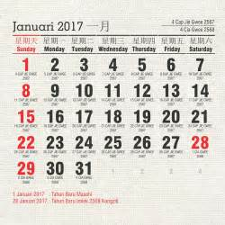 Kalender Cina 2018 Template Kalender 2017 Cdr Indonesia Plus