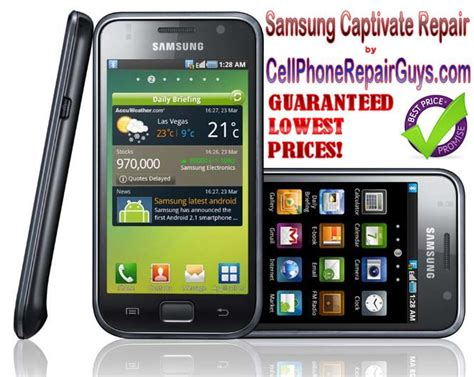 android phone repair samsung captivate repair dallas captivate android smartphone repair dallas tx cell phone