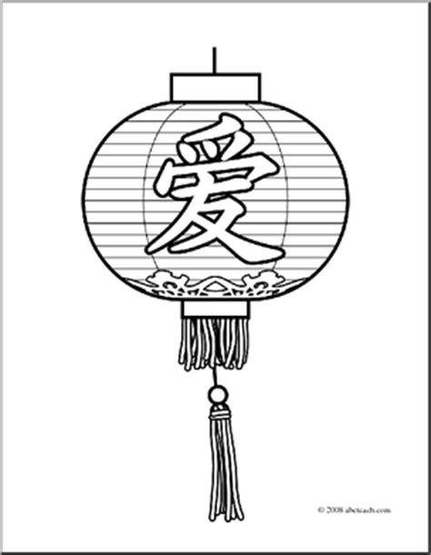new year lantern colouring paper lantern coloring pages