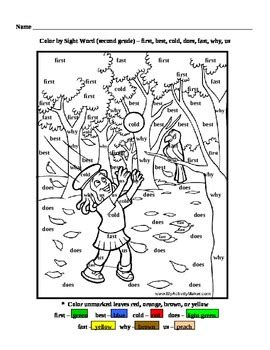 2nd Grade Color By Sight Word By Ms Hoff Teachers Pay Free Coloring Pages For 2nd Grade
