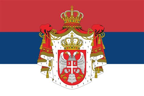 Sérvia Kingdom Of Serbia