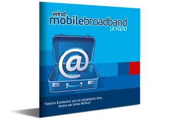 wind mobile sim card mobile broadband without contract