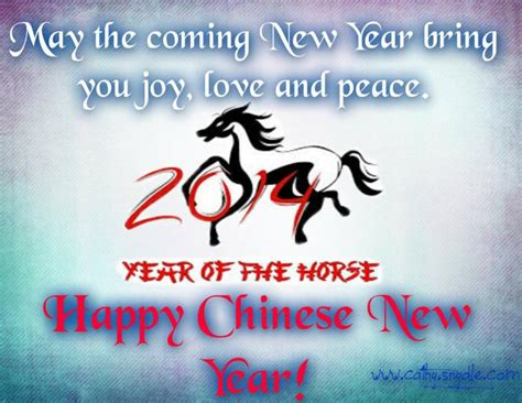 new year greeting message mandarin new year greetings wishes and new year