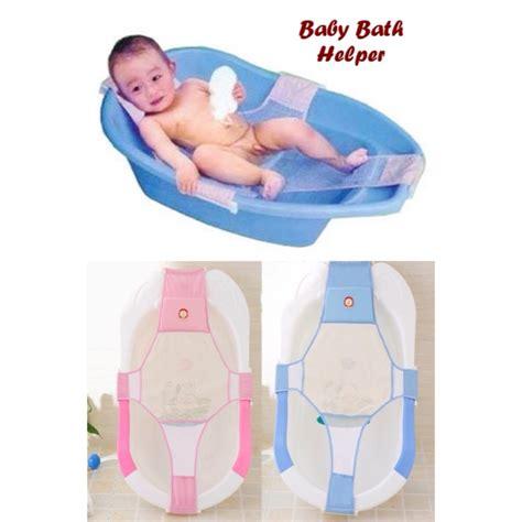 Bak Mandi Bayi Shopee castella77 baby bath helper shopee indonesia