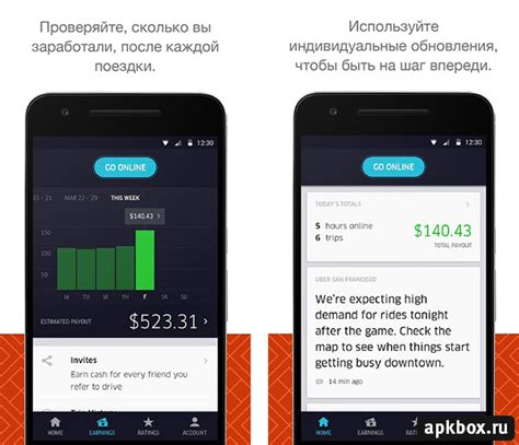 uber partner app for android скачать приложение uber driver на андроид
