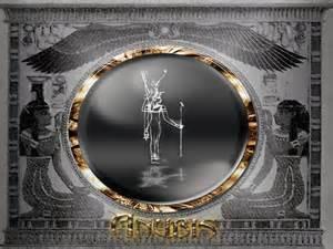 Code Christmas Tree - egyptian god wallpaper wallpapersafari