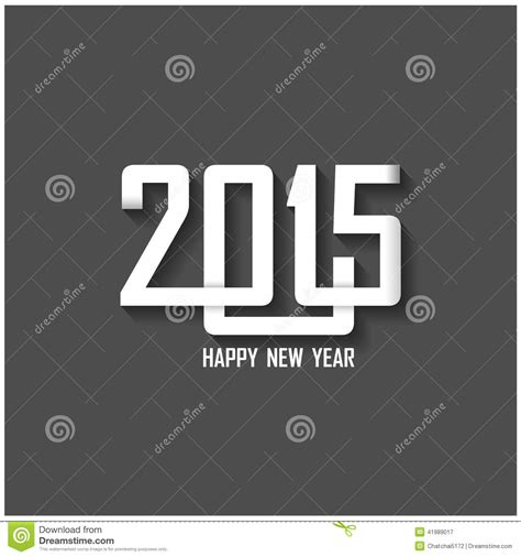 creative happy new year texts creative happy new year 2015 text design stock vector image 41989017