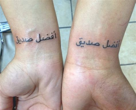 arabic wrist tattoos arabic images designs