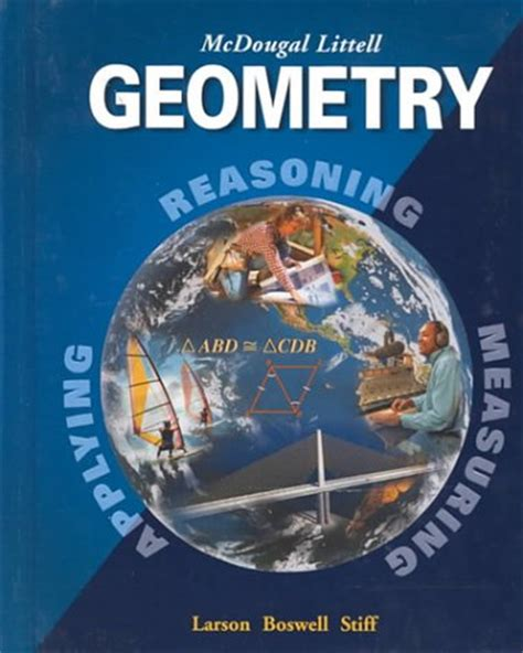 geometry picture books geometry student edition geometry 2001 by larson