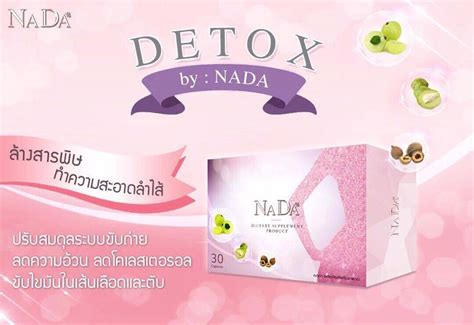 Detox Cs Thailand by Nada Detox Thailand Best Selling Products Popular Thai