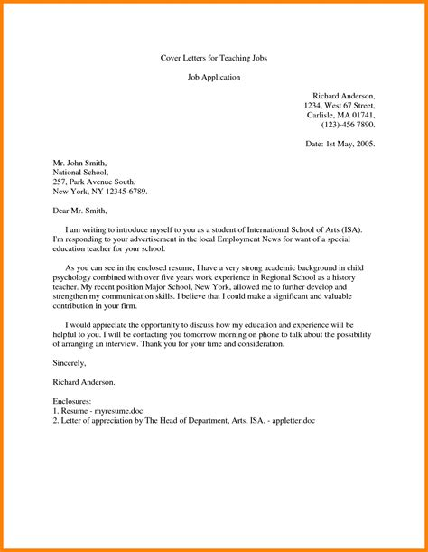 application letter for any position application letter sle for any position pdf