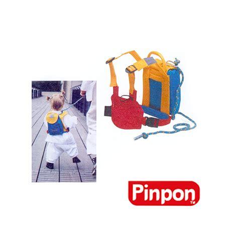Hamac De Bain Pinpon by Pinpon Baby Runner Sac 224 Dos Pour Accompagner Les