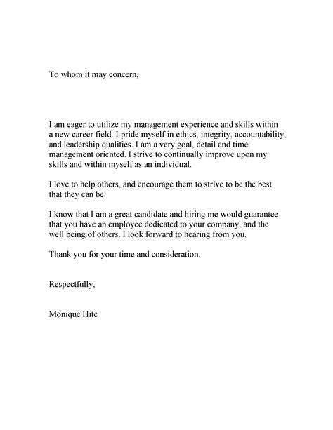 concern letter email templates