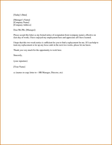 How To Write A Two Week Notice Letter