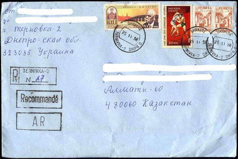 Présentation Lettre Américaine Adresse Postale Wikip 233 Dia