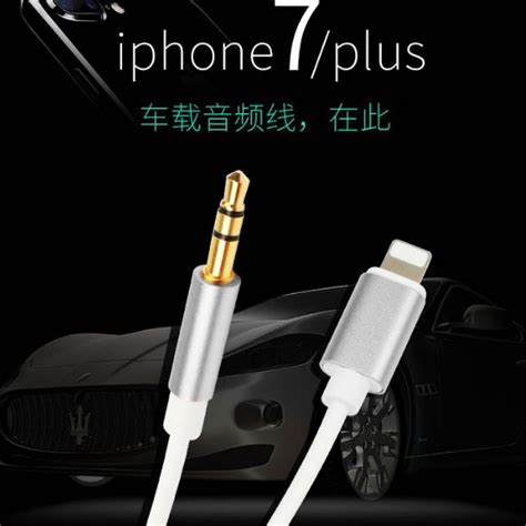 Tabung 8 X 23 No Garansi kabel lightning ke 3 5mm headphone for iphone 7 8 x silver jakartanotebook