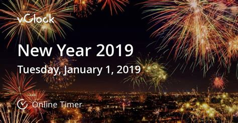 new year in 2019 javascript one time timer phpsourcecode net