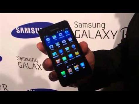 samsung galaxy r i9103 demo